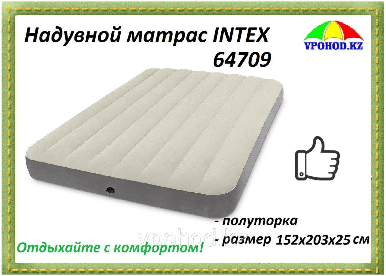 Надувной матрас двухместный INTEX 64709