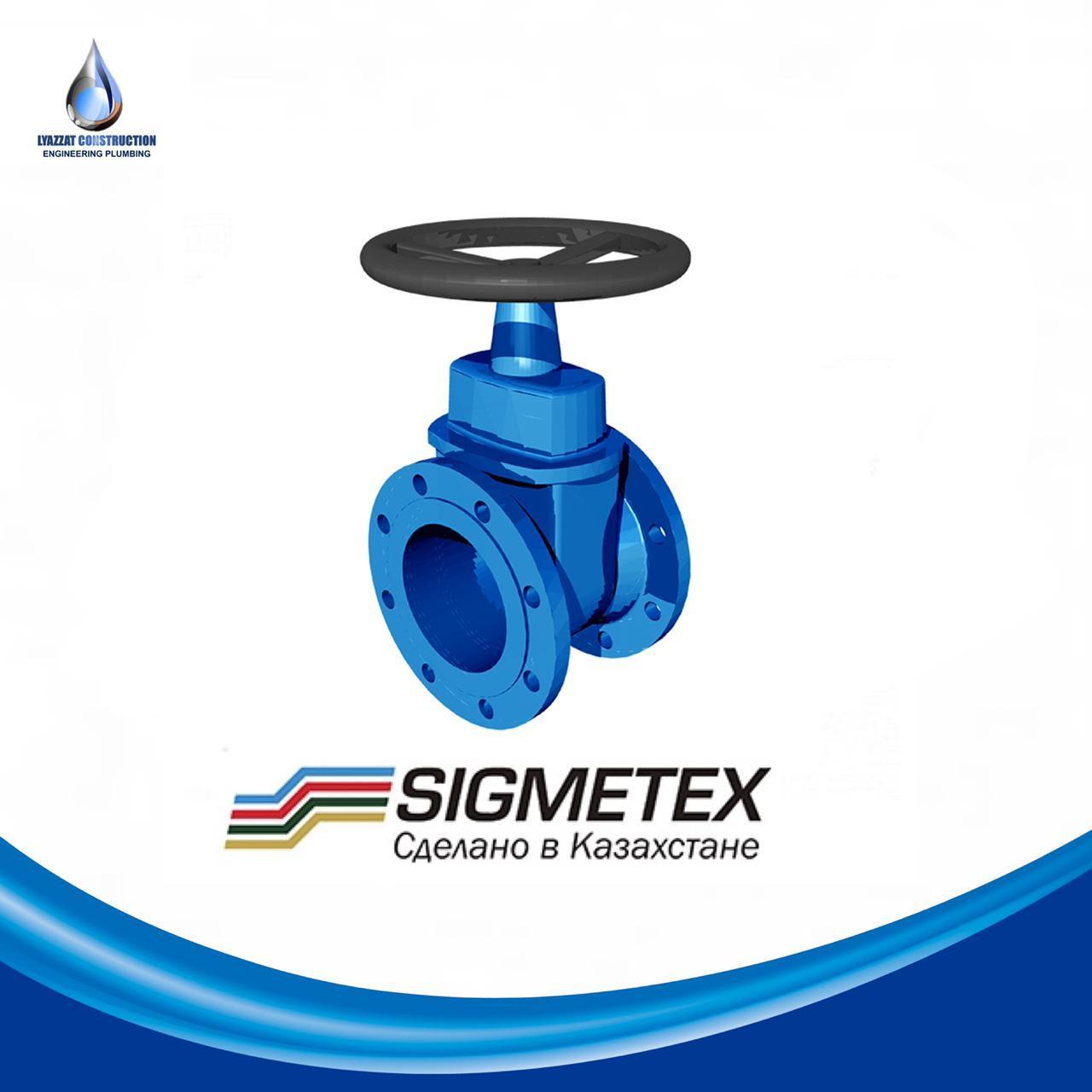 Задвижка Sigmetex DN 50 SM-KZ F4 с электроприводом AUMA