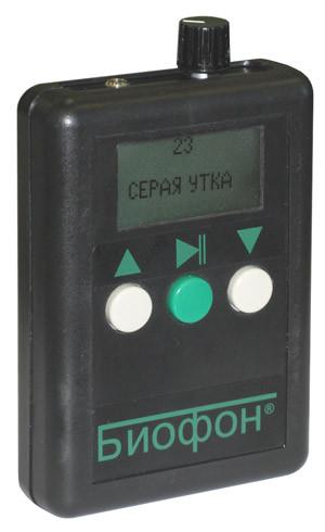 Биофон 18