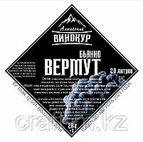 Вермут Бьянко | Набор трав и пряностей