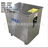 Автоматический станок для чистки рыбы