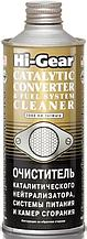 Hi-Gear очиститель каталитического нейтрализатора, системы питания и камер сгорания  444 мл
