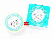 Патчи гиалуроновые 90гр 60шт для кожи вокруг глаз