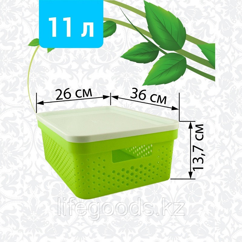 Корзина пластиковая с крышкой, 11л (бело-салатовая)
