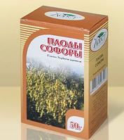 Софора, плоды 50 гр В НАЛИЧИИ В АЛМАТЫ
