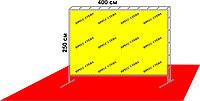 Пресс стена  тип Премиум (4 м* 2,5 м)