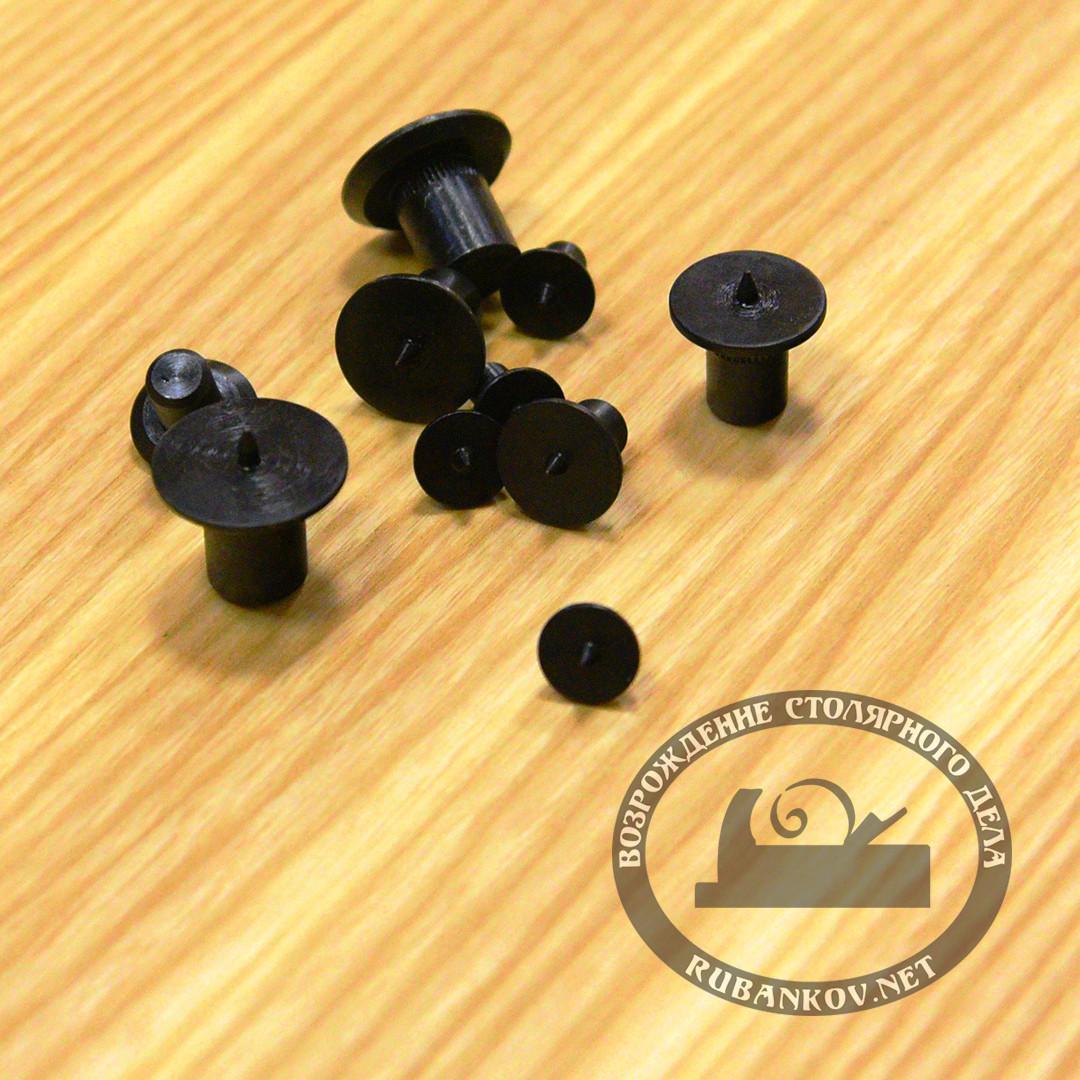 Кернеры (наколки) для мебельных шкантов, ПЕТРОГРАДЪ, D 6, 8, 10мм по 2 шт