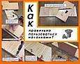Кернеры (наколки) для мебельных шкантов, ПЕТРОГРАДЪ, D 6мм, 6шт, фото 8