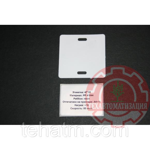 Комплект № 1 для маркировки силового кабеля до 1000В (Этикетка+бирка+риббон) PUE-1