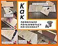 Кернеры (наколки) для мебельных шкантов, ПЕТРОГРАДЪ, D 7мм, 6 штук, фото 8