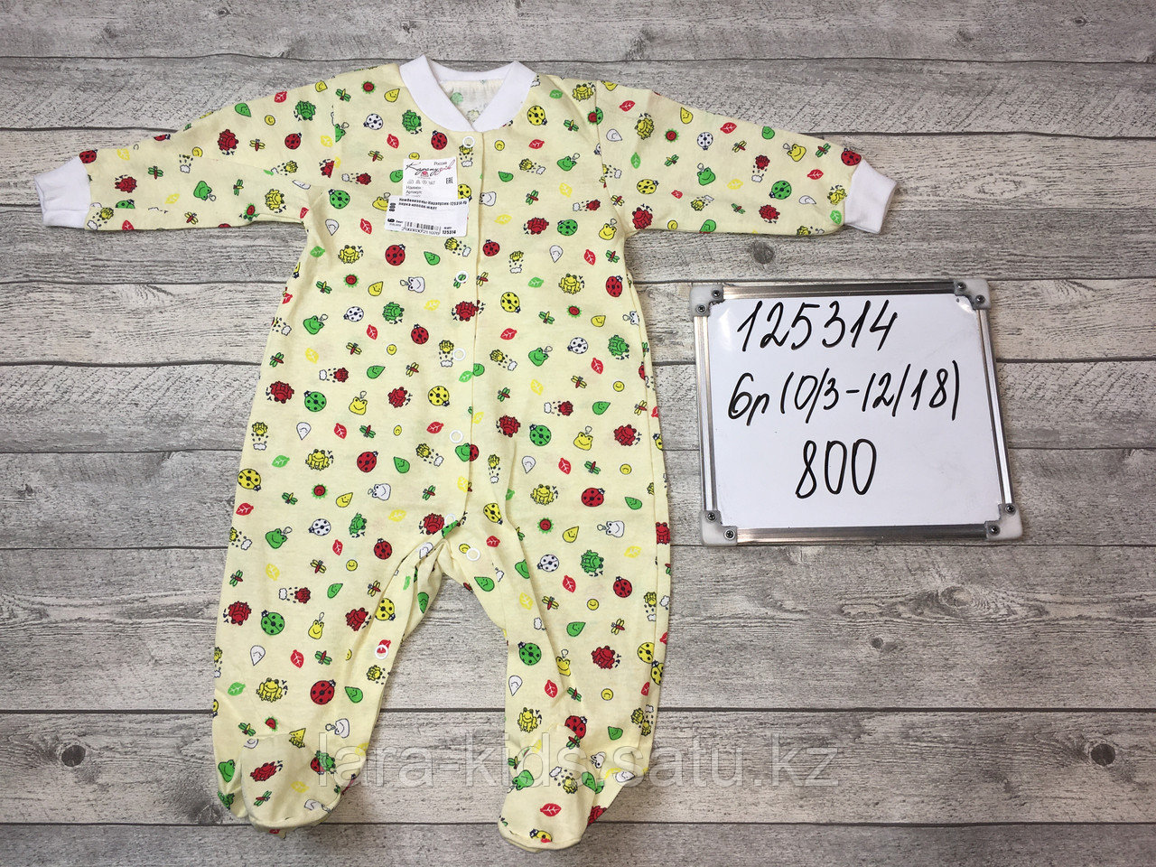 Комбинезон для новорожденных