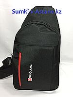 Нагрудная сумка-кабура.Высота 31 см,ширина 17 см, глубина 5 см., фото 1