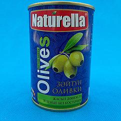 Olives /Зеленые оливки без косточек