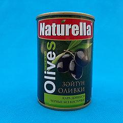 Olives/ Черные оливки без косточек
