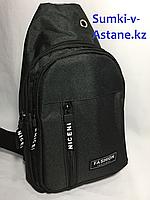 Мужская нагрудная сумка-кабура.Высота 30 см, ширина 16 см, глубина 5 см., фото 1