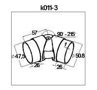 K011-3 поворот шарнирный для трубы Ø50,8, шлифованная, (aisi 304)