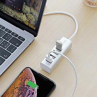 """Хаб Type-C """"HB1"""" Type-C на 4 USB 2.0 порта (Белый), фото 1"""