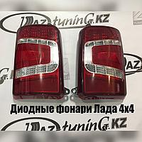 Фонари задние диодные красно-белые на Ниву 2121-214,Урбан ТюнАвто, фото 1