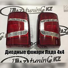 Фонари задние диодные красно-белые на Ниву 2121-214,Урбан ТюнАвто