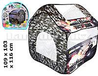 Детская игровая палатка автомат Military tents Игровой домик 109 х 103 х 116 см (А999-207)