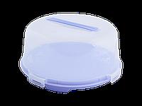 Тортовница круглая (сиреневая/прозрачная) 180622014 (169056)