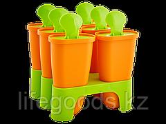 Формы для мороженого с подставкой  (св.оранж./оливковые) 130710041