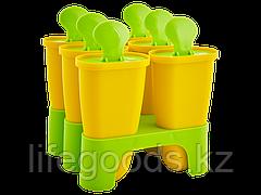 Формы для мороженого с подставкой  (т.жёлтые/оливковые) 130710053