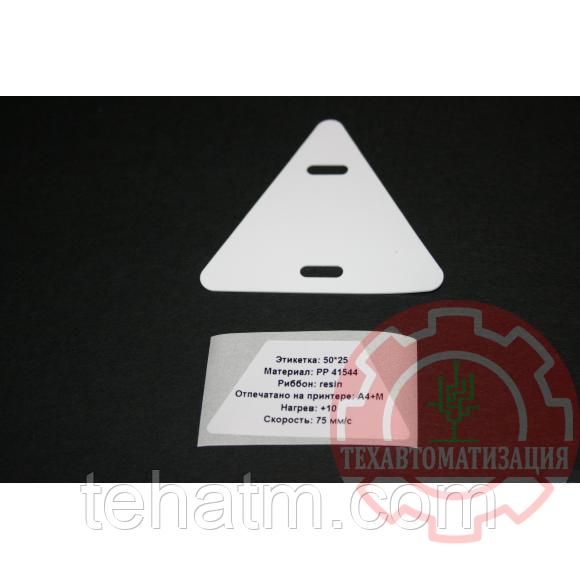Комплект № 3 для маркировки контрольного кабеля (этикетка+бирка+риббон) PUE-3