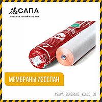 Изоспан АМ гидро-ветрозащитная мембрана