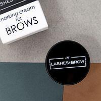 Маркирующий крем для бровей Lab Lashes&Brow, белый 4г