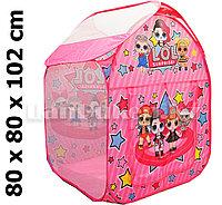 Детская игровая палатка автомат LOL Surprise Игровой домик 80 х 80 х 102 см (1788-1)