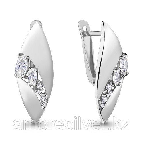 Серебряные серьги  Aquamarine 45849А.5