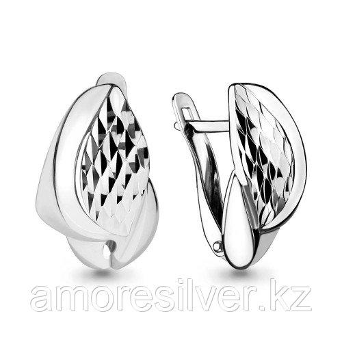 Серебряные серьги  AQUAMARINE 33403.5