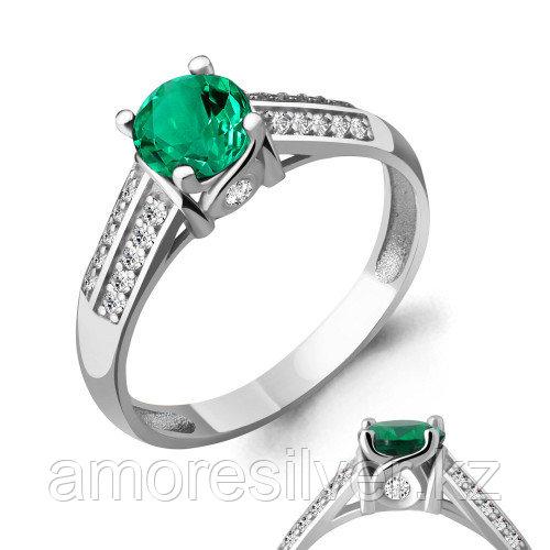 Серебряное кольцо с наноизумрудом синт.   Aquamarine 63904Г.5