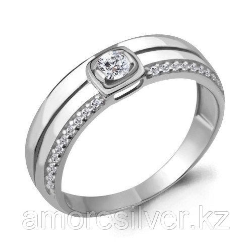 Кольцо из серебра с фианитом swarovski   Aquamarine 66564А.5
