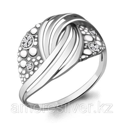 Серебряное кольцо  Aquamarine 64542А.5