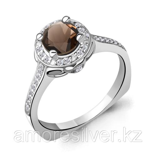 Серебряное кольцо   Aquamarine 6398801А