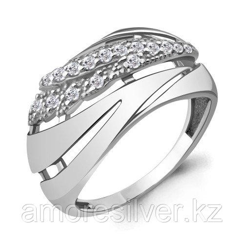 Серебряное кольцо с фианитом   Aquamarine 64692А.5