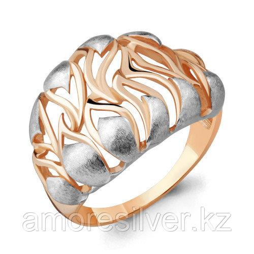 Кольцо из серебра   Aquamarine 54078#