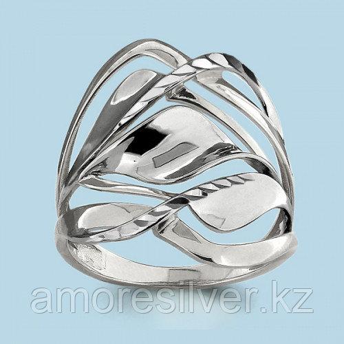Серебряное кольцо  Aquamarine 54127.5