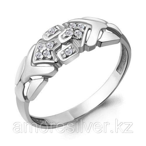 Кольцо из серебра  Aquamarine 64620А.5