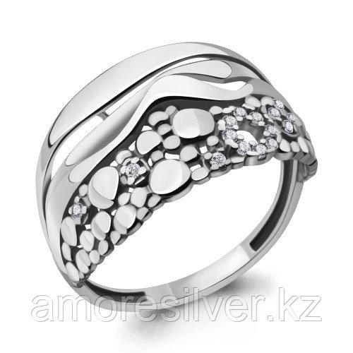 Серебряное кольцо  Aquamarine 64543А.5