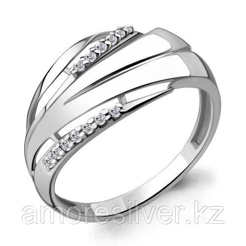 Серебряное кольцо  Aquamarine 64687А.5