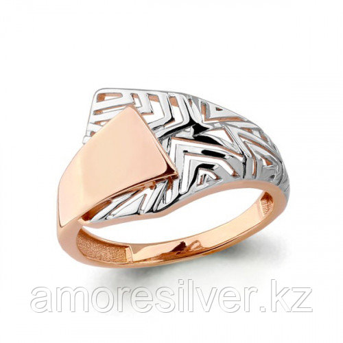 Кольцо из серебра   Aquamarine 54455.6