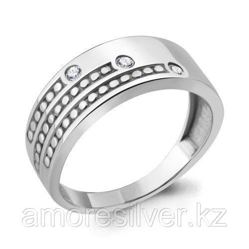 Серебряное кольцо с фианитом    Aquamarine 68754А.5