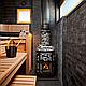 Дровяная печь Harvia Legend 240 с внутренней топкой, фото 5