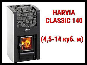 Дровяная печь Harvia Classic 140 с внутренней топкой