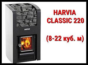 Дровяная печь Harvia Classic 220 с внутренней топкой