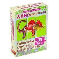 Развивающие карточки-пазлы 'Динопутаница собираем картинки, слоги и слова', 33 карточки