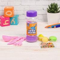 Набор аквапеска'Вкуснятина'с игрушками, песок фиолет.100 гр,гидрогель15 гр,лопатки,в пакете